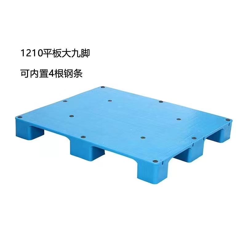 1210平板大九脚 可内置4根钢条