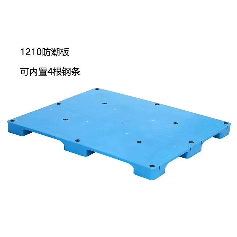 1210防潮板 可内置4根钢条
