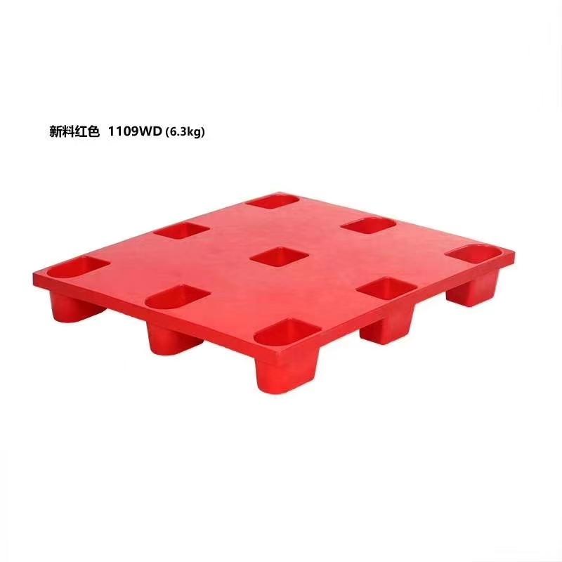 新料红色1109WD (6.3kg)